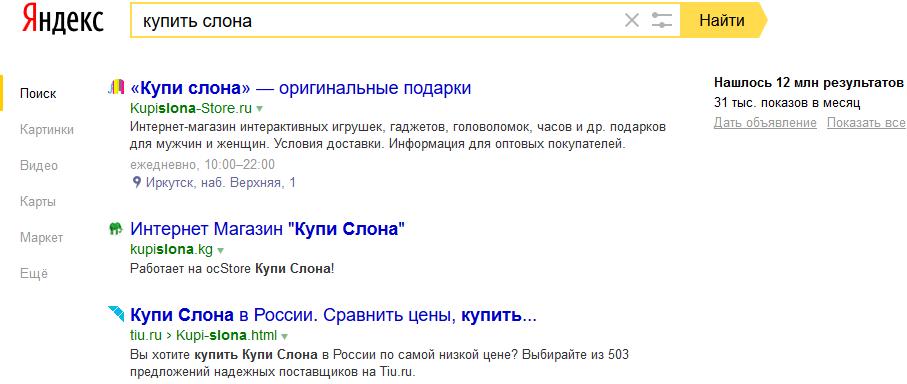 Размещение и продвижение сайта в поисковых системах скачать xrumer 3